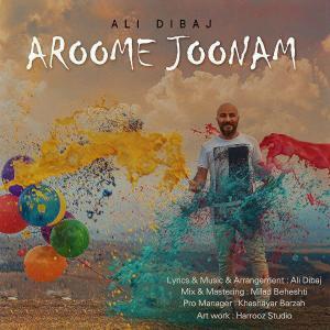 Ali Dibaj – Aroome Joonam