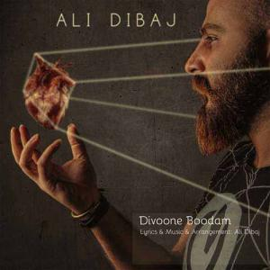 Ali Dibaj – Divoone Boodam