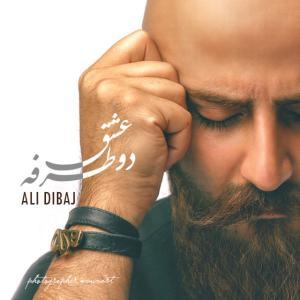 Ali Dibaj – Eshghe Do Tarafeh