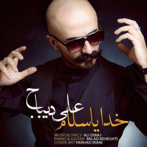 Ali Dibaj – Khodaya Salam