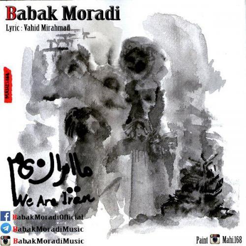 دانلود آهنگ بابک مرادی ما ایرانیم