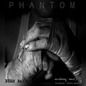 Shahin Phantom – Zode Bakhti