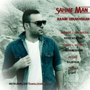 Ramin Derakhshan – Sahme Man