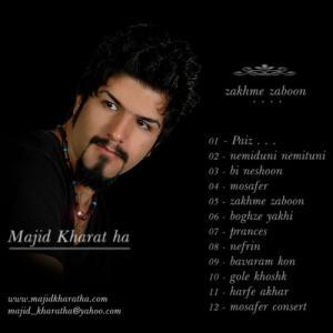Majid Kharatha – Zakhme Zabon