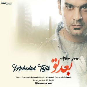 Mehrdad Tajik – Baade To