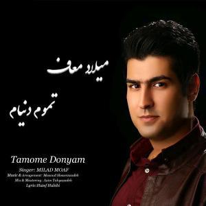Milad Moaf – Tamome Donyam