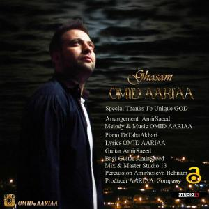 Omid Aria – Ghasam