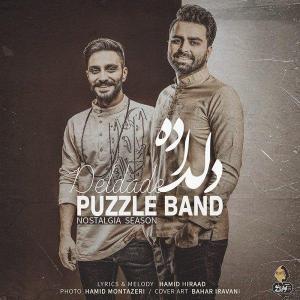 Puzzle Band – Deldade