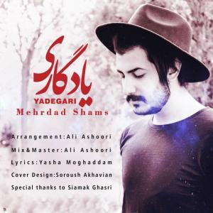 Mehrdad Shams – Yadegari