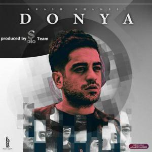 Arash Khamesi – Donya