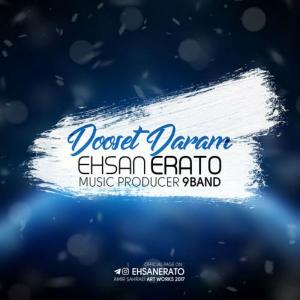 Ehsan Erato – Dooset Daram