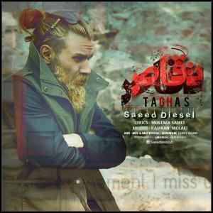 Saeed Diesel – Taghas