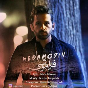 Hesamodin Horabadi – Faramooshi