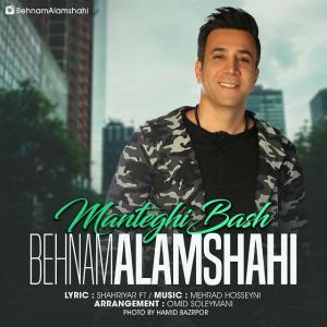 Behnam Alamshahi – Manteghi Bash