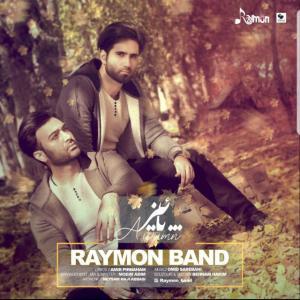 Raymon Band – Paeiz