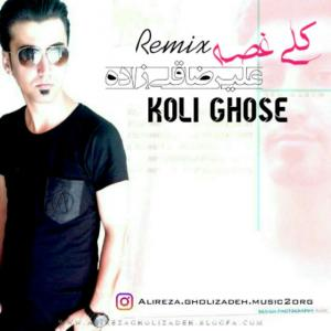Alireza Gholizadeh – Koli Ghose (Remix)