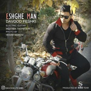 Davood Feshki – Eshghe Man