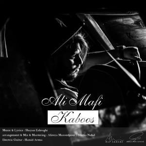 Ali Mafi – Kaboos