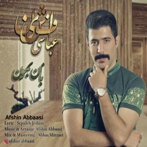 Afshin Abbaasi – Baa Man Bemoon