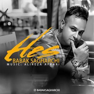 Babak Sagharchi – Hess