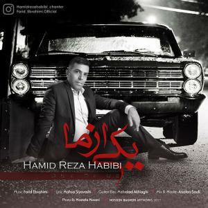 Hamidreza Habibi – Yeki Az Ma