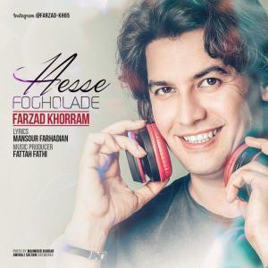 Farzad Khorrami – Hesse Fogholade