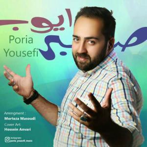 Poria Yousefi – Sabre Ayoub
