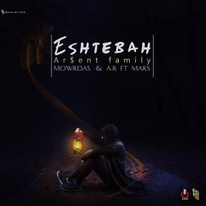 Mowrdas and A.R – Eshtebah