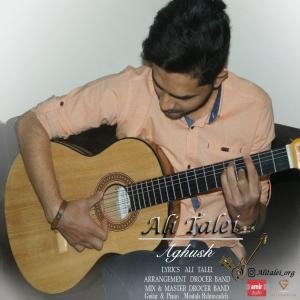 Ali Talei – Aghush