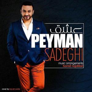 Peyman Sadeghi – Eshgh