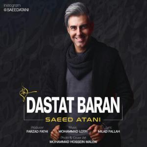 Saeed Atani – Dastat Baran