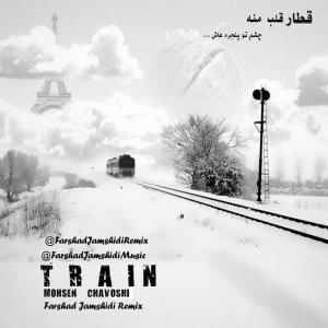 Mohsen Chavoshi – Ghatar (Farshad Jamshidi Remix)