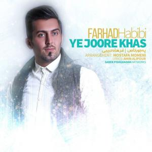 Farhad Habibi – Yejoore Khas