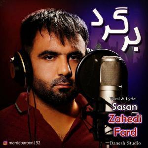 Sasan Zahedi Fard – Bargard