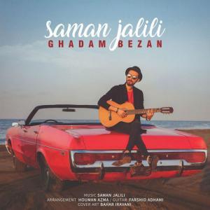 Saman Jalili – Ghadam Bezan