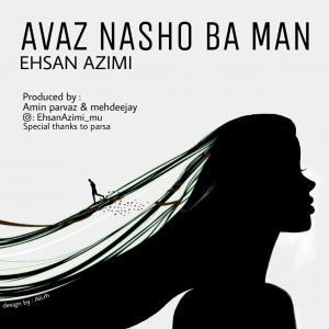 Ehsan Azimi – Dige Avaz Nasho Ba Man