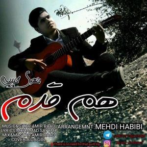 Mehdi Habibi – Hamghadam