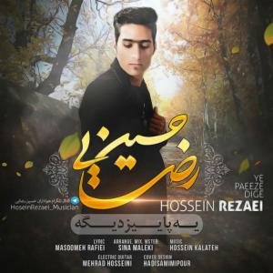Hossein Rezaei – Ye Paeeze Dige