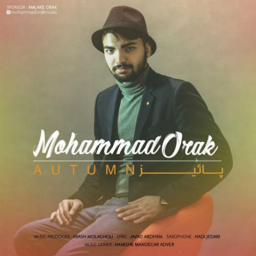 دانلود آهنگ محمد اورک پائیز