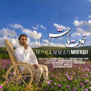 Mohammad Mofrad – Khodet Bash