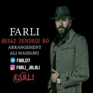 Farli – Besaz Zendegi Ro