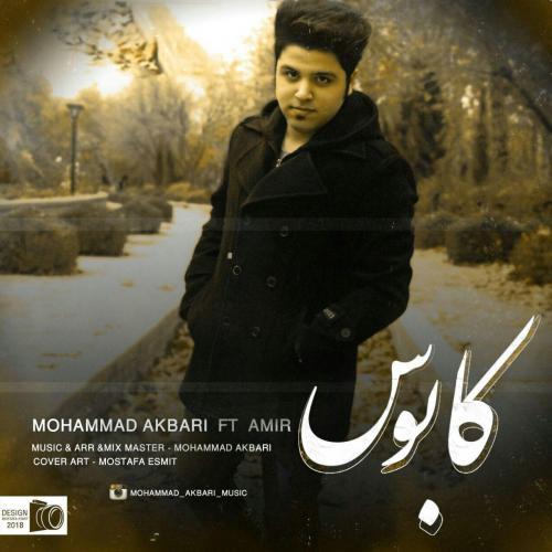 دانلود آهنگ محمد اکبری و امیر کابوس