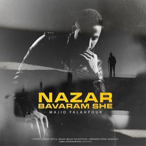 Majid Falahpour – Nazar Bavaram She