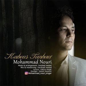 Mohammad Nouri – Kabous Tanhaei