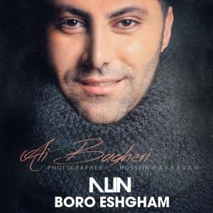 Alin – Boro Eshgham