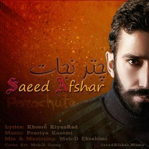 Saeed Afshar – Chatr Nejat