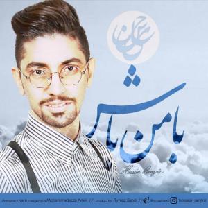 Hossein Rangriz – Ba Man Bash