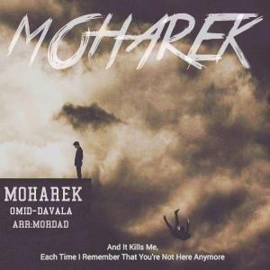 Omid Davala – Moharek