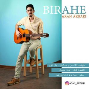 Aran Akbari – Birahe
