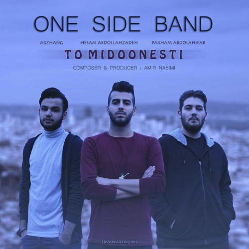 دانلود آهنگ One Side Band تو میدونستی